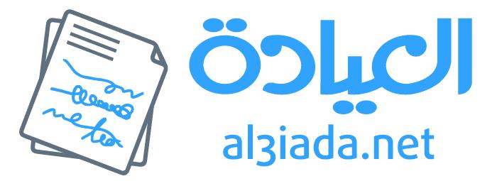 al3iada.net